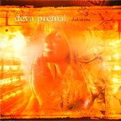CD Dakshina - Deva Premal