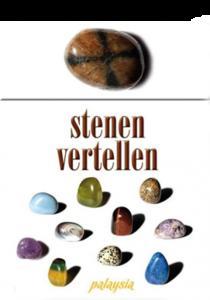Kaarten - Stenen Vertellen -  Edith Hagenaar & Ruben Witbreuk